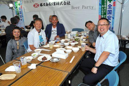 summer_party08.jpg